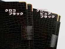 本革風ワニ柄ポケット・ペンホルダー・ボタン付きA4ノートカバークロコピュアブラッククロコダイル模様
