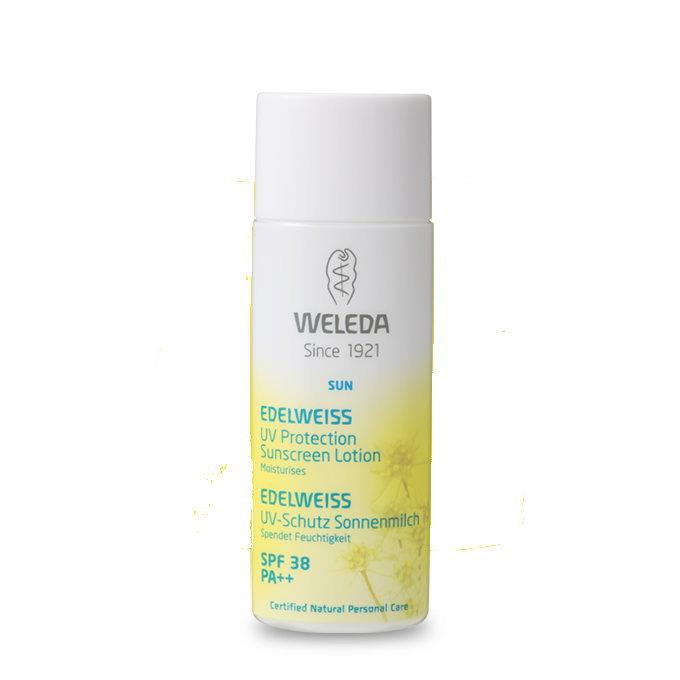 ヴェレダ エーデルワイス UVプロテクト 50mL【日本限定】weleda 乳液 ローション 紫外線 UV サンケア