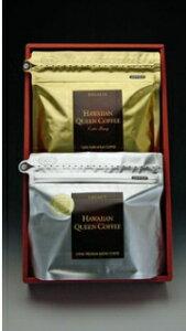 ハワイコナコーヒー HQCギフトセットE 200g 2種詰合せ 堪能セット(coffee) コーヒー ギフト 贈り物 お歳暮