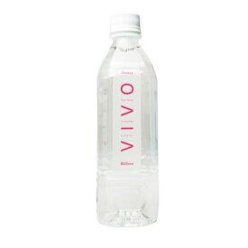 ナノクラスター水VIVO(ヴィボ)(500ml×24本)1ケース【送料無料】ビボ水 軟水 ミネラルウォーター クラスター水 酸素水 免疫力 保存水