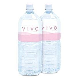 ナノクラスター水VIVO(ヴィボ)1ケース(2L×6本)【送料無料】ビボ水 軟水 超浸透水 ミネラルウォーター クラスター水 ナノ水 機能水 無炭酸 酸素水 免疫力 保存水