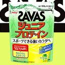 《あす楽対応》【SAVAS/ザバス】ジュニアプロテイン マスカット風味700g/約50食分