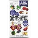 【送料無料/ネコポス】イースト×エンザイム ダイエットサプリメント 徳用(酵素×...