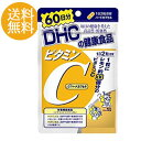 【メール便/送料無料】DHC/ビタミンC ハードカプセル 60日分 120粒