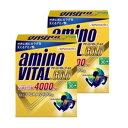【送料無料】味の素 アミノバイタル(amino vital) GOLD(ゴールド)4.7g×30本お得な2個セット*