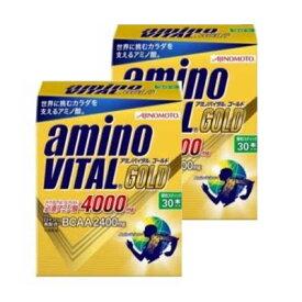 味の素 アミノバイタル(amino vital) GOLD(ゴールド)4.7g×30本お得な2個セット*