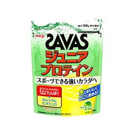 【SAVAS/ザバス】ジュニアプロテイン マスカット風味700g/約50食分