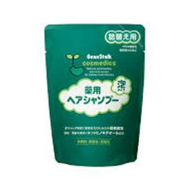 【送料無料/ネコポス】 ビーンスターク薬用ヘアシャンプー 泡タイプつめかえ用 300ml