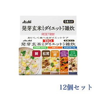 含朝日复位身体12个安排发芽糙米的减肥关怀杂烩合算的大量购买♪05P05Nov16