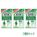 【メール便/送料無料】3個セット小林製薬グルコサミンコンドロイチン硫酸ヒアルロン酸 240粒(約30日分)×3個