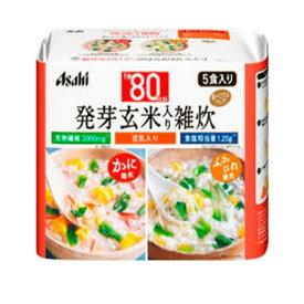 アサヒ【リセットボディ】豆乳カニ雑炊&豆乳フカヒレ雑炊(5食)
