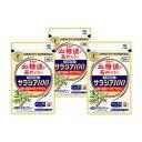 【メール便/送料無料】お得な3個セット小林製薬 サラシア10060粒(約20日分) 特定保健用食品