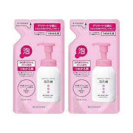 【送料無料/ネコポス】お得な2個セットコラージュ フルフル泡石鹸ピンク つめかえ用 210ml*