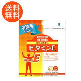 【ネコポス/送料無料】小林製薬の栄養補助食品 ビタミンE お徳用 120粒(約60日分)*