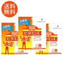 【ネコポス/送料無料】お得な3個セット小林製薬の栄養補助食品 ビタミンE お徳用 120粒(約60日分)
