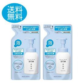 【送料無料/ネコポス】お得な2個セットコラージュ フルフル泡石鹸つめかえ用 210ml*