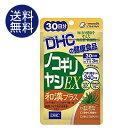 【メール便/送料無料】DHC/ノコギリヤシEX和漢プラス  20日分 60粒
