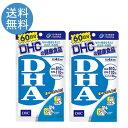 【メール便/送料無料】お得な2個セットDHC/DHA 60日分 240粒 【機能性表示食品】