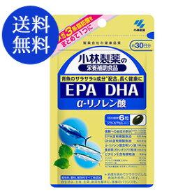 【ネコポス/送料無料】小林製薬の栄養補助食品EPA ・DHA・α-リノレン酸 180粒(約30日分)*