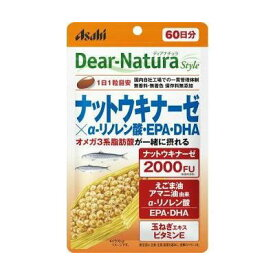 【ネコポス/送料無料】ディアナチュラスタイルナットウキナーゼ×αリノレン酸・EPA・DHA60日分 60粒