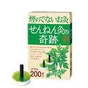 煙の出ないお灸せんねん灸の奇跡 ソフト 200点※こちらのページは沖縄県・離島の出荷不可です。別で沖縄県・離島の方…