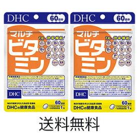 【ネコポス/送料無料】お得な2個セット!DHC マルチビタミン 60日分 60粒入