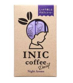【ネコポス】INIC coffee イニックコーヒー ナイトアロマ 12本入 インスタントコーヒー ホットコーヒー アイスコーヒー 珈琲 12杯分 コーヒー スティックコーヒー 正規品 就寝前 マタニティ 授乳期