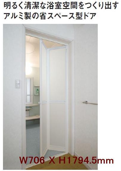 浴室ドア 浴室 折戸 三協アルミ 浴室ドア外付けタイプ W706 H1804.5 GBGSS0720GA