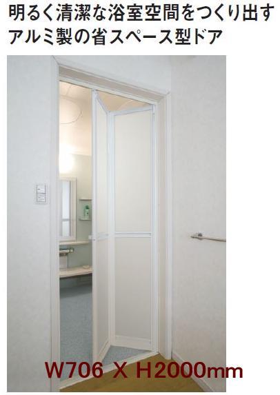 浴室 折戸 三協アルミ 浴室ドア外付けタイプ W706 H1733.5 GBGSS0718GA