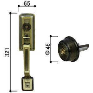 YKK玄関ドア 補修部品 GOAL GF ADサムラッチハンドル シリンダーセット HHJ-0014