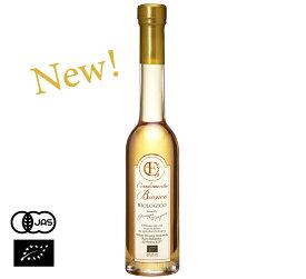 有機JAS認証 ホワイトコンディメント・ビオ (オーガニック ホワイトバルサミコ 風調味料)イタリア産[250ml]【常温便】