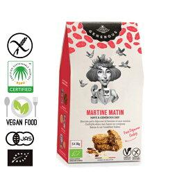 【送料無料】有機JAS認証 グルテンフリー クッキー (オーツ麦・レーズン)Martine Matin(GENEROUS オーガニック クッキー)[5袋入り]ベルギー産《常温便》