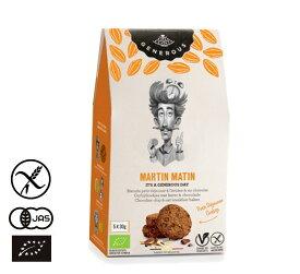 【送料無料】有機JAS認証 グルテンフリー クッキー (オーツ麦・チョコチップ)Martin Matin(GENEROUS オーガニック クッキー)[5袋入り]ベルギー産《常温便》