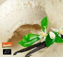 イタリアンジェラート ブルボンバニラ ジルド・ラケーリ(ジェラート・アイス) デメター認証 イタリア産[88ml]【冷凍便】
