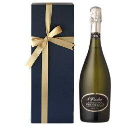 【箱代込・ラッピング代込】海外有機認証 ビオワイン Prosecco Sparkling Extra Dry(オーガニックワイン プロセッコ スプマンテエクストラドライ)イタリア産[750ml]【常温便】敬老の日 ギフト プレゼント