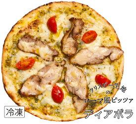 【ローマ風ピザ】【数量限定】「オーガニックチキンのディアボラ 自家製ジェノベーゼソース」天然酵母・有機食材使用ピッツァ【冷凍便】