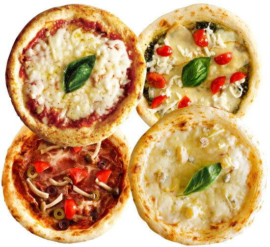 【ナポリ風ピザ】「選べるピザ4枚セット」天然酵母・有機小麦粉使用ピッツァ【冷凍便】【母の日】