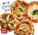 【送料無料】【冷凍ピザ】「選べるピッツァ4枚セット」有機食材使用ピザ【冷凍便】お歳暮・御歳暮