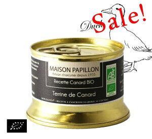 【送料無料】【アウトレット】海ABマーク認証 カモのテリーヌ フランス産 パテ[130g]【常温便】