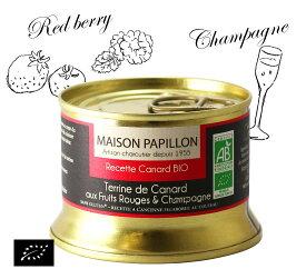 【送料無料】ABマーク認証 カモと赤いベリーとシャンパンのテリーヌフランス産 パテ[130g]【常温便】