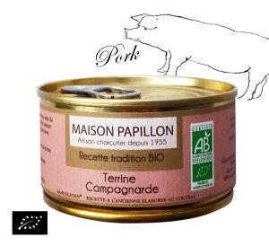 【送料無料】ABマーク認証 田舎風 有機豚肉のテリーヌ フランス産 パテ[130g]【常温便】