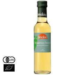 有機JAS認証 メンガツォーリ 有機白ワインビネガー(オーガニック ワインビネガー ビアンコ)イタリア産[250ml]《常温便》