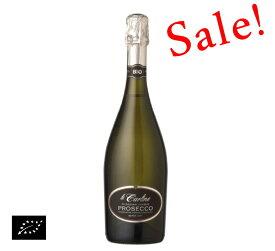 【送料無料】【アウトレット】ビオワイン Prosecco Sparkling Extra Dry(オーガニックワイン プロセッコ スプマンテ)イタリア産[750ml]【常温便】