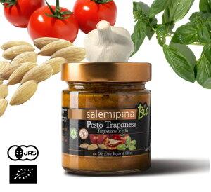 有機JAS認証 トラパニ風ペースト(アーモンドの旨みの効いたオーガニックトマトペースト・パスタソース)イタリア産[190g]【常温便】