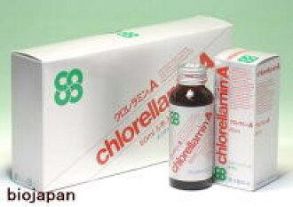 クロレラミン A