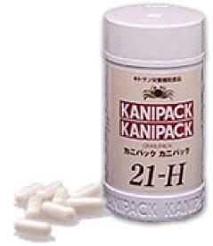 【キチンキトサンの健康食品】 カニパック カニパック 21−H 【ポイント10倍】