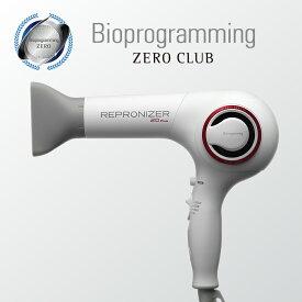 レプロナイザー 2D Plus 【送料無料】延長保証OK バイオプログラミングオフィシャルストア