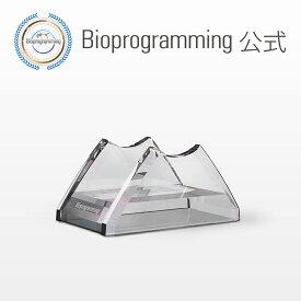 レプロナイザー専用スタンド[type-A] バイオプログラミング公式ブランド(メーカー:リュミエリーナ)