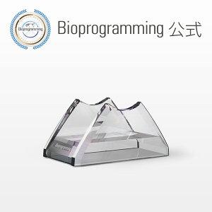 レプロナイザー専用スタンド[type-B]バイオプログラミング公式ブランド(メーカー:リュミエリーナ)