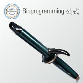 ヘアビューロン 7D Plus [カール] S-26.5mm/L-34.0mm 【送料無料】バイオプログラミング公式ブランド(メーカー:リュミエリーナ)